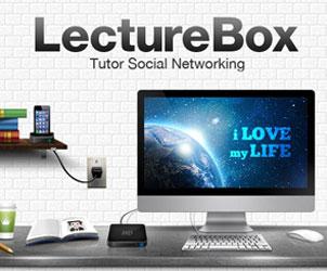 LectureBox